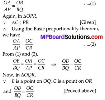 MP Board Class 10th Maths Solutions Chapter 6 Triangles Ex 6.2 14
