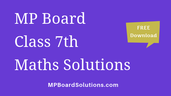 MP Board Class 7th Maths Solutions गणित