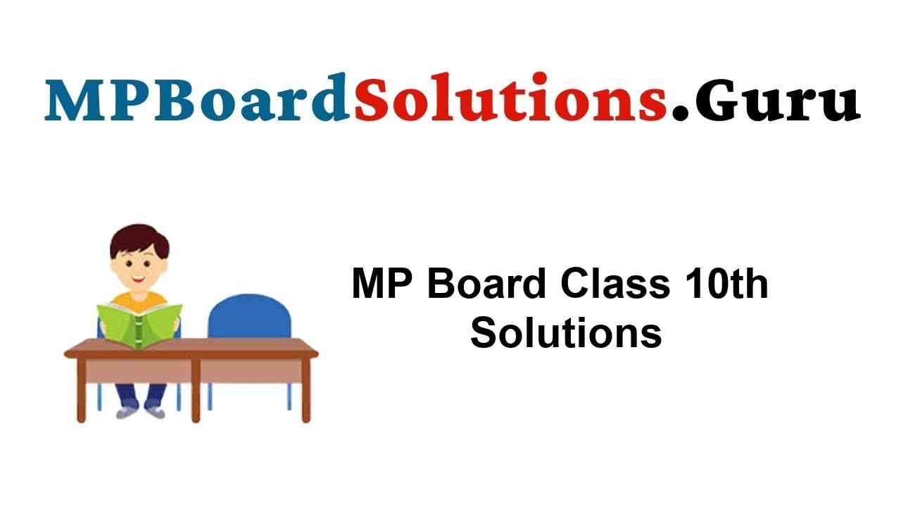 MP Board Class 10th Solutions