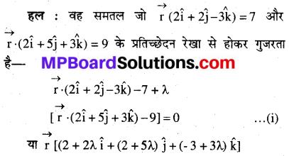 MP Board Class 12th Maths Solutions Chapter 11 प्रायिकता Ex 11.3 14