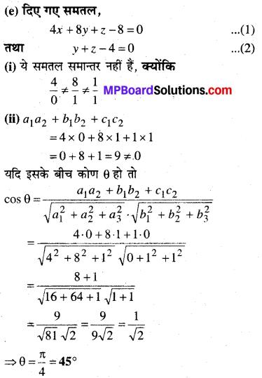 MP Board Class 12th Maths Solutions Chapter 11 प्रायिकता Ex 11.3 21