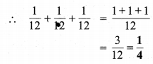 MP Board Class 6th Maths Solutions Chapter 7 भिन्न Ex 7.4 image 39b