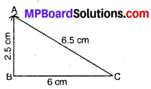 MP Board Class 7th Maths Solutions Chapter 10 Practical Geometry Ex 10.2 4