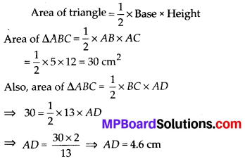 MP Board Class 7th Maths Solutions Chapter 11 Perimeter and Area Ex 11.2 12