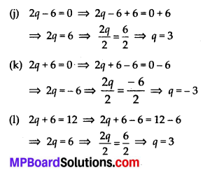 MP Board Class 7th Maths Solutions Chapter 4 Simple Equations Ex 4.2 17