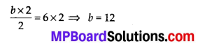 MP Board Class 7th Maths Solutions Chapter 4 Simple Equations Ex 4.2 2
