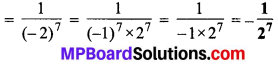MP Board Class 8th Maths Solutions Chapter 12 घातांक और घात Intext Questions img-1
