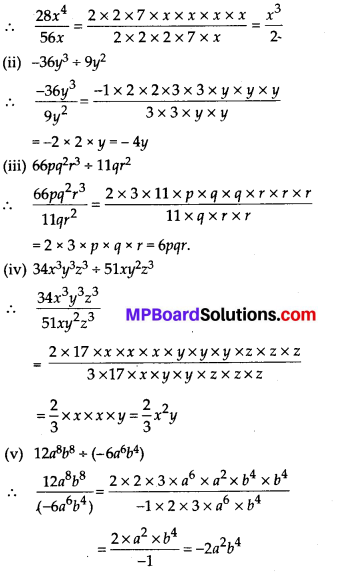 MP Board Class 8th Maths Solutions Chapter 14 Factorization Ex 14.3 1