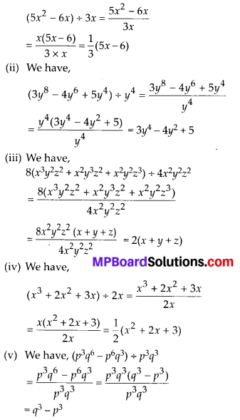MP Board Class 8th Maths Solutions Chapter 14 Factorization Ex 14.3 2
