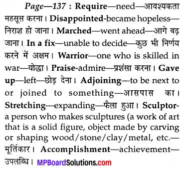 Ahilyabai Holkar Class 8th Chapter 15