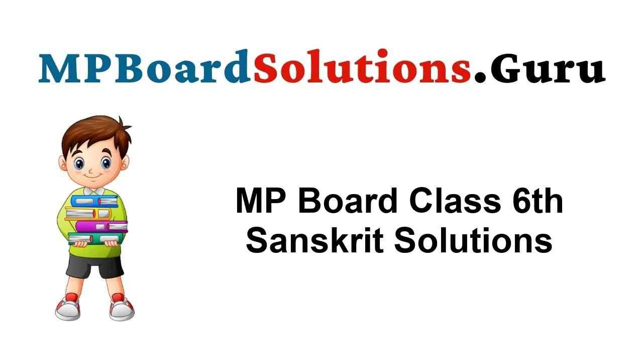 MP Board Class 6th Sanskrit Solutions