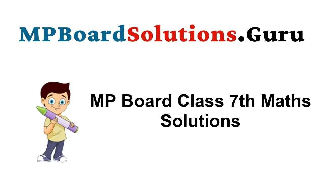 mp board class 7th maths solutions