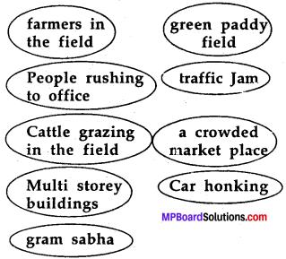 My Land Poem In Hindi MP Board