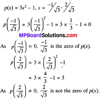MP Board Class 9th Maths Solutions Chapter 2 Polynomials Ex 2.2 img-1