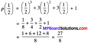 MP Board Class 9th Maths Solutions Chapter 2 Polynomials Ex 2.3 img-1