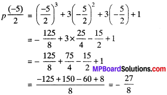 MP Board Class 9th Maths Solutions Chapter 2 Polynomials Ex 2.3 img-2