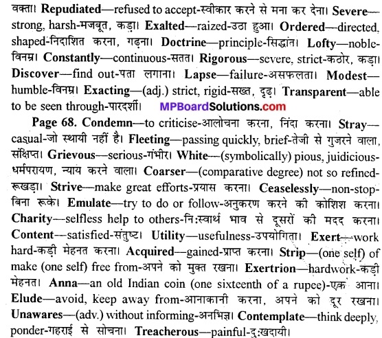 MP Board Class 11th English A Voyage Solutions Chapter 10 Mahatma Gandhi 3