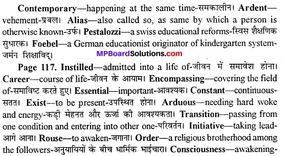 MP Board Class 11th English A Voyage Solutions Chapter 15 Sister Nivedita 1
