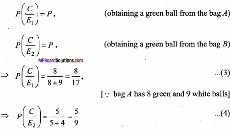 MP Board Class 12th Maths Important Questions Chapter 13 Probability