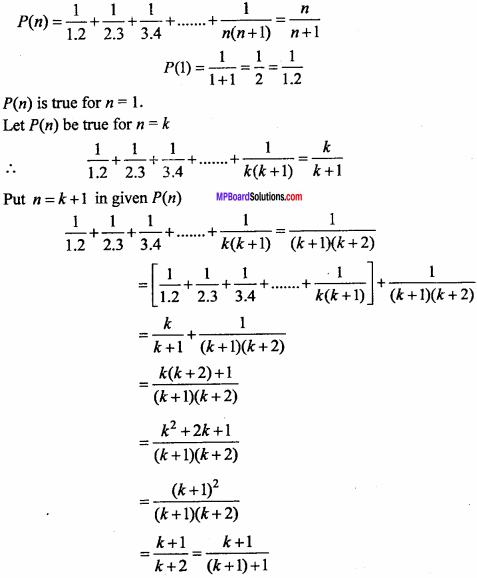 MP Board Class 11th Maths Important Questions Chapter 4 Principle of Mathematical Induction 2