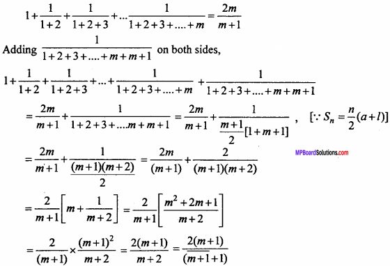 MP Board Class 11th Maths Important Questions Chapter 4 Principle of Mathematical Induction 4