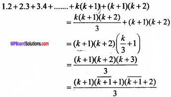 MP Board Class 11th Maths Important Questions Chapter 4 Principle of Mathematical Induction 5