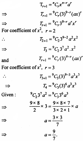MP Board Class 11th Maths Important Questions Chapter 8 Binomial Theorem 12