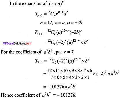 MP Board Class 11th Maths Important Questions Chapter 8 Binomial Theorem 13