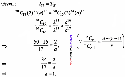 MP Board Class 11th Maths Important Questions Chapter 8 Binomial Theorem 14