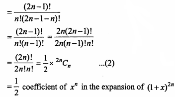 MP Board Class 11th Maths Important Questions Chapter 8 Binomial Theorem 17