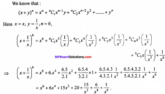 MP Board Class 11th Maths Important Questions Chapter 8 Binomial Theorem 8