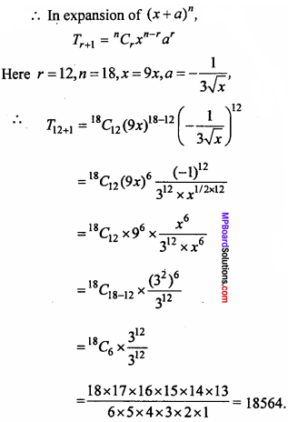 MP Board Class 11th Maths Important Questions Chapter 8 Binomial Theorem 9