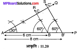 MP Board Class 10th Maths Solutions Chapter 11 रचनाएँ Additional Questions 1