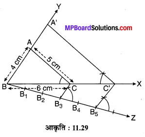 MP Board Class 10th Maths Solutions Chapter 11 रचनाएँ Additional Questions 10