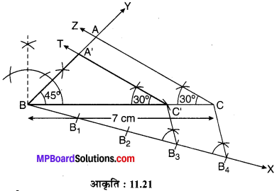 MP Board Class 10th Maths Solutions Chapter 11 रचनाएँ Additional Questions 2
