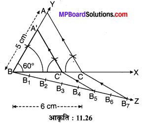 MP Board Class 10th Maths Solutions Chapter 11 रचनाएँ Additional Questions 7