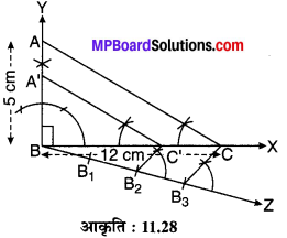 MP Board Class 10th Maths Solutions Chapter 11 रचनाएँ Additional Questions 9