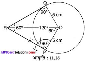 MP Board Class 10th Maths Solutions Chapter 11 रचनाएँ Ex 11.2 4