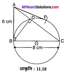 MP Board Class 10th Maths Solutions Chapter 11 रचनाएँ Ex 11.2 6