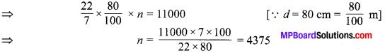 MP Board Class 10th Maths Solutions Chapter 12 वृतों से संबंधित क्षेत्रफल Ex 12.1 2