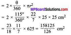 MP Board Class 10th Maths Solutions Chapter 12 वृतों से संबंधित क्षेत्रफल Ex 12.2 12