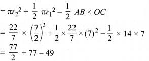 MP Board Class 10th Maths Solutions Chapter 12 वृतों से संबंधित क्षेत्रफल Ex 12.3 13
