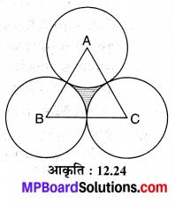 MP Board Class 10th Maths Solutions Chapter 12 वृतों से संबंधित क्षेत्रफल Ex 12.3 14
