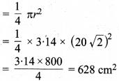 MP Board Class 10th Maths Solutions Chapter 12 वृतों से संबंधित क्षेत्रफल Ex 12.3 19