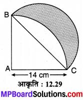 MP Board Class 10th Maths Solutions Chapter 12 वृतों से संबंधित क्षेत्रफल Ex 12.3 23