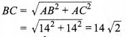 MP Board Class 10th Maths Solutions Chapter 12 वृतों से संबंधित क्षेत्रफल Ex 12.3 24