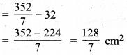 MP Board Class 10th Maths Solutions Chapter 12 वृतों से संबंधित क्षेत्रफल Ex 12.3 27