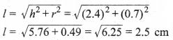 MP Board Class 10th Maths Solutions Chapter 13 पृष्ठीय क्षेत्रफल एवं आयतन Ex 13.1 12