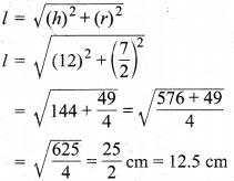 MP Board Class 10th Maths Solutions Chapter 13 पृष्ठीय क्षेत्रफल एवं आयतन Ex 13.1 4