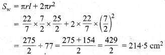 MP Board Class 10th Maths Solutions Chapter 13 पृष्ठीय क्षेत्रफल एवं आयतन Ex 13.1 5